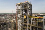 «Роснефть» изучает возможности для производства «голубого» водорода