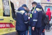 Ямальская поддержка медиков вышла боком Кургану: «Эта чехарда не закончится»