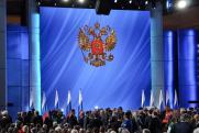 Рамзан Кадыров мог пропустить послание президента России Владимира Путина