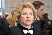 Валентина Матвиенко раскритиковала высокие тарифы в Калмыкии