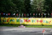 В Челябинской области готовят к открытию детские лагеря