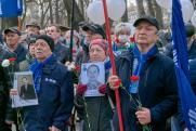 На Урале почтили память погибших на Чернобыльской АЭС