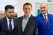 Кто управляет городами Дальнего Востока: мэры-назначенцы губернаторов