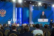 Випы на послании Путина Федеральному собранию