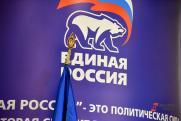Силовики не нашли бомбу в отделении «Единой России» в Томске