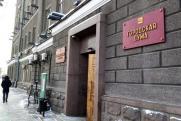 Иркутские депутаты хотят забрать у «Газпрома» землю