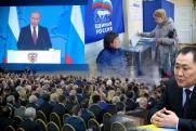 Смыслы недели: борьба на праймериз, послание Путина и губернаторские отставки