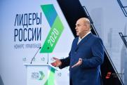 Дюжина свердловчан вышла в полуфинал конкурса «Лидеры интернет-коммуникаций»