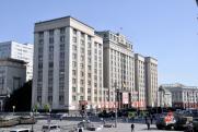 Чем занимались челябинские депутаты в Госдуме VII созыва: законодательный актив