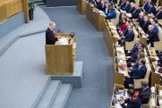 Чем занимались челябинские депутаты в Госдуме VII созыва: законодатели-«невидимки»