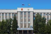 Законность работы двух министров правительства Хакасии поставили под сомнение
