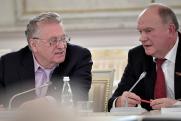 «Коммунисты России» предсказали смену лидеров КПРФ и ЛДПР