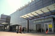 Из Екатеринбурга запустили новый рейс в Анапу