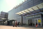 В Екатеринбурге под суд отправят буйного пассажира самолета