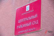 Челябинский депутат Аракелян останется под домашним арестом