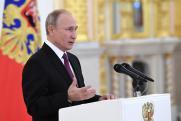 Путин: «За рост качества социальных услуг ответят губернаторы»