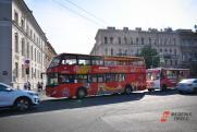 Аналитик об экономическом рейтинге регионов: «В Петербурге «посыпалась» сфера услуг»