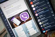 Топ-менеджер из Viber: «К 2022 году число пользователей мессенджеров в мире вырастет до 3 миллиардов»