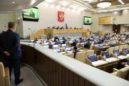 Без информационного шума. Рейтинг депутатов Госдумы СЗФО за март 2021 года