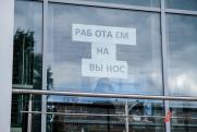 От антиковидных мер за год пострадало большинство предприятий Петербурга