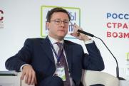 Самарский губернатор обсудил инвестполитику с Максимом Решетниковым
