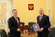 Самарская область начнет сотрудничество с министерством спорта РФ