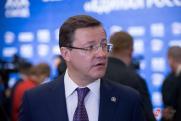 Азаров отметил важность инфраструктурных кредитов для Самарской области