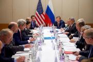 Россия запретила въезд в страну ряду работников администрации США: список