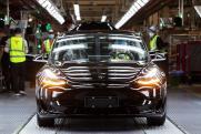 Российский бренд представил золотой электромобиль Tesla: цена