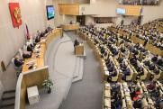 Законопроект «Единой России» о защите минимального гарантированного дохода должников поддержали депутаты