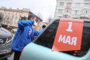Эксперт сказал, когда россиянам ждать продления майских выходных