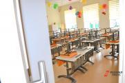 В Кургане сорван второй аукцион на строительство школы за 817 млн рублей