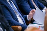В правительстве Югры назначены два заместителя губернатора