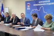 Курганские единороссы раскрыли планы на Госдуму: «Ключевые участники определены»