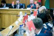 Депутат из Омска потерял мандат из-за отказа предоставить сведения о доходах