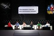 Счастье на продажу и журналисты с искусственным интеллектом: будущее технологий в «Сколково»