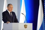 Ученые нашли в послании Путина сигналы для Свердловской области