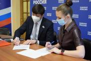 Экс-лидер фракции ЛДПР в свердловском заксобрании заявился на праймериз ЕР