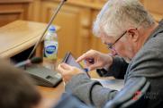 Екатеринбургского депутата оштрафовали за участие в московском форуме