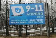 Единороссы получили большинство в Кунгурской думе