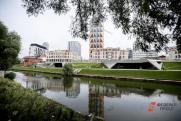 Екатеринбуржцы узнают, как создавалось знаменитое здание РМК