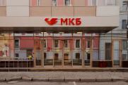 МКБ запустил новый сервис для бизнеса: он позволяет работать с телефона