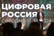 Будущее за рекламой и e-commerce: как пандемия изменила Рунет