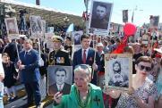 В России завели несколько уголовных дел о реабилитации нацизма