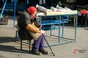 Юрист рассказала о внесудебном банкротстве малоимущих: «Новый закон снизит уровень бедности»