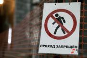 Донские чиновники запретили приближаться к объекту, на который прибудет губернатор