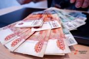 Виды Екатеринбурга для новой пятитысячной купюры выберут без свердловчан