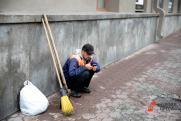 Причины безработицы на Дальнем Востоке: провалы программы развития и «Роскосмоса»