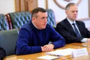Губернатор Сахалинской области хочет дружить с Японией