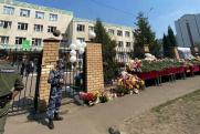 Лучшее, что может сделать государство после бойни в Казани, – это ничего не делать